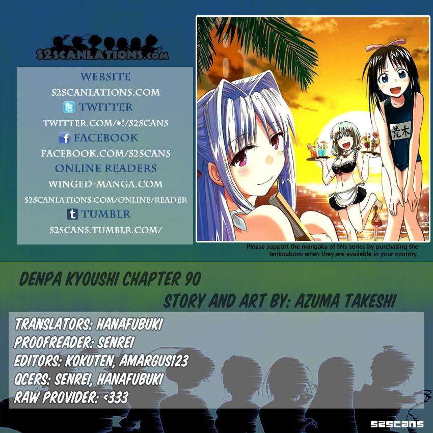 Denpa Kyoushi 90 Page 1