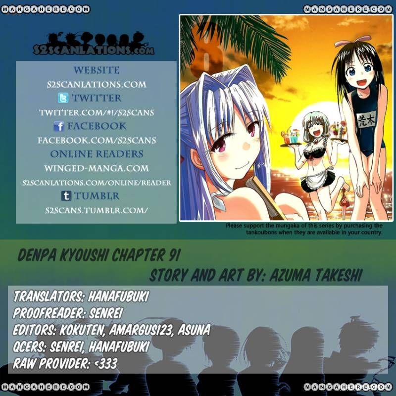 Denpa Kyoushi 91 Page 1