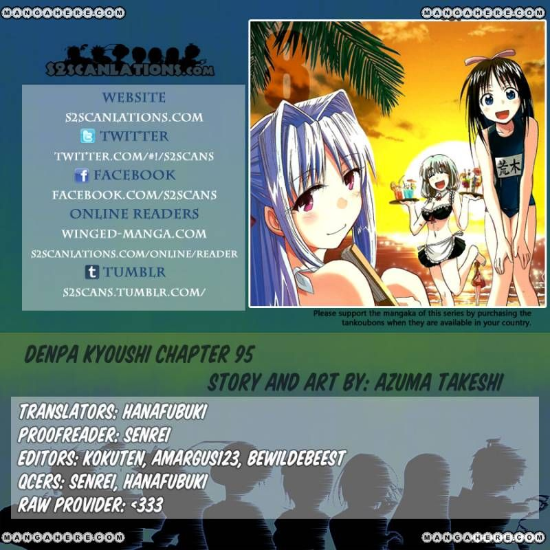 Denpa Kyoushi 95 Page 1
