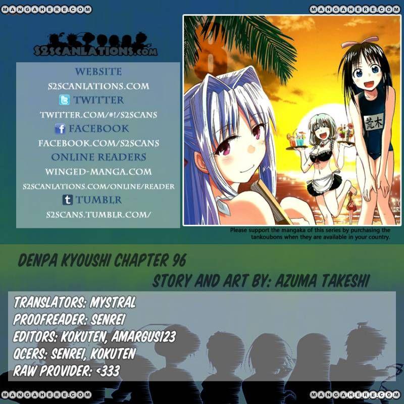Denpa Kyoushi 96 Page 1
