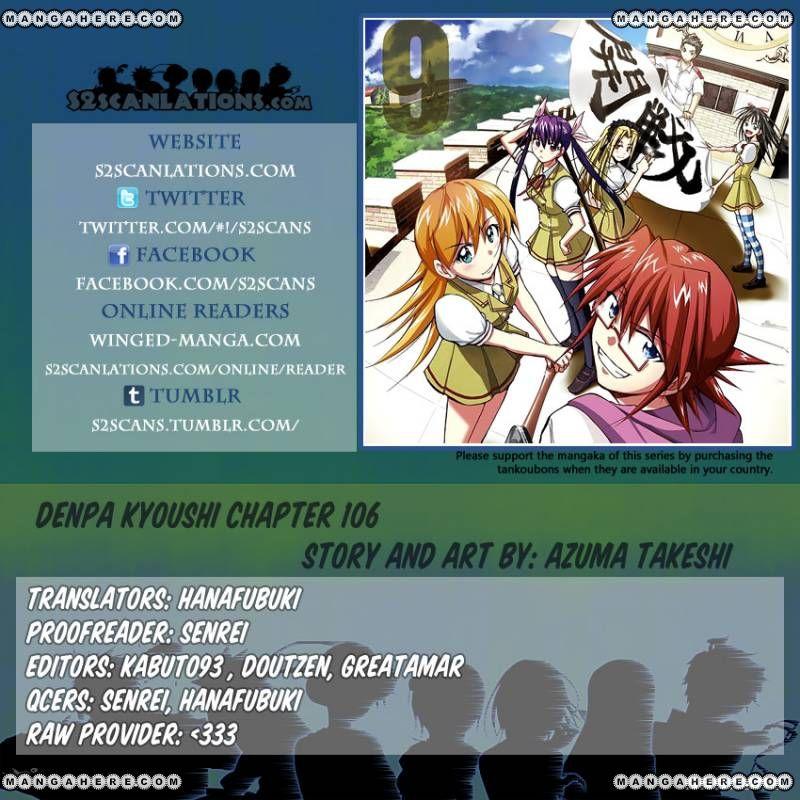 Denpa Kyoushi 106 Page 1
