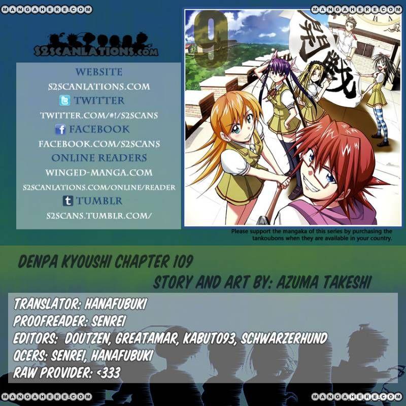 Denpa Kyoushi 109 Page 1