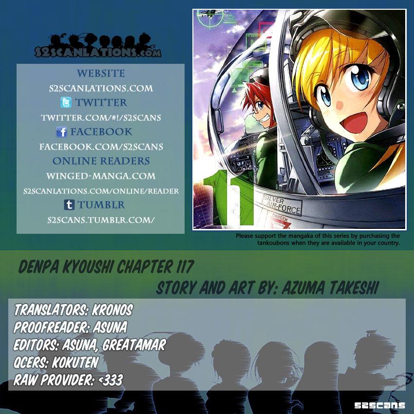 Denpa Kyoushi 117 Page 1