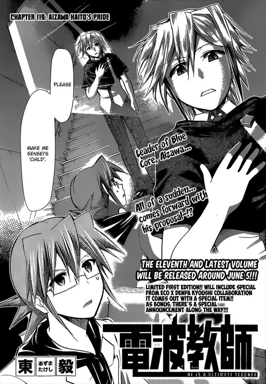 Denpa Kyoushi 119 Page 1