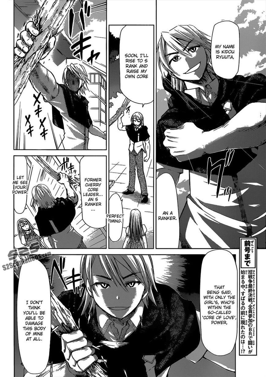 Denpa Kyoushi 121 Page 2