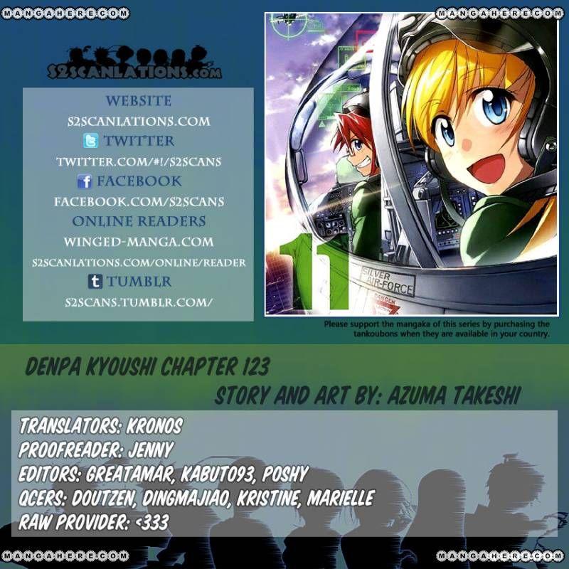 Denpa Kyoushi 123 Page 1