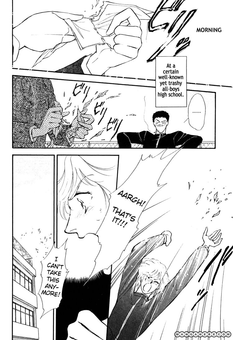 Street Guerrilla 2 Page 2
