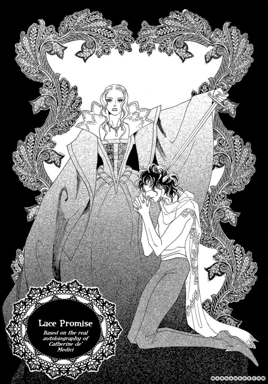 Maboroshi Koi Kitan 4 Page 2