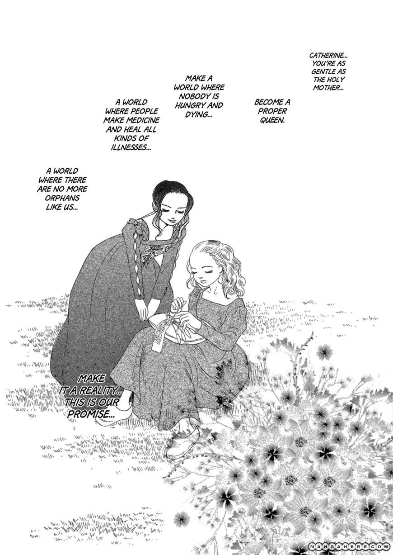 Maboroshi Koi Kitan 4 Page 3