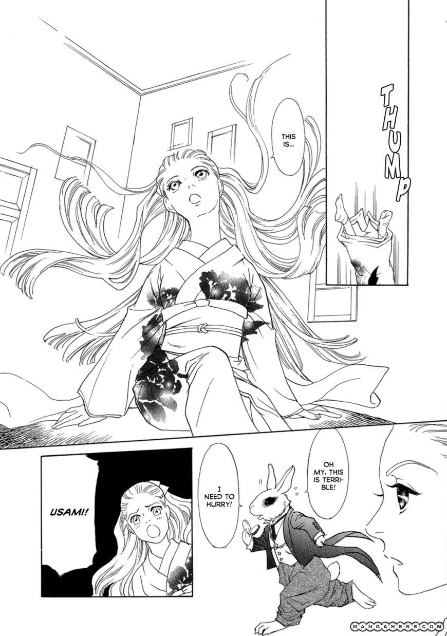 Maboroshi Koi Kitan 5 Page 3