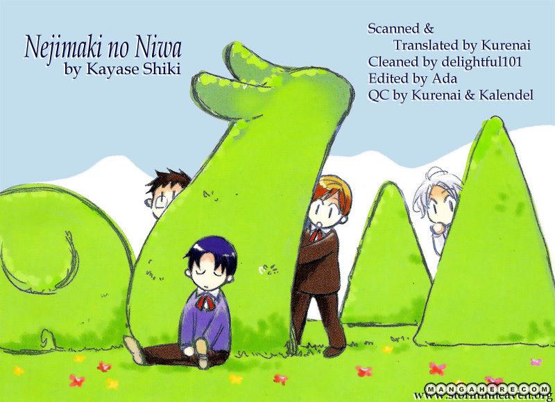 Nejimaki No Niwa 2 Page 1