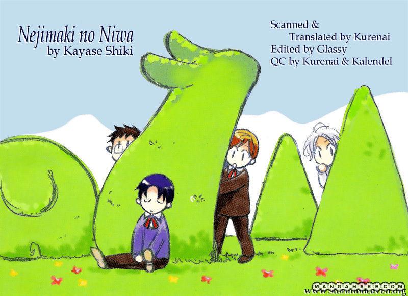 Nejimaki No Niwa 3 Page 1
