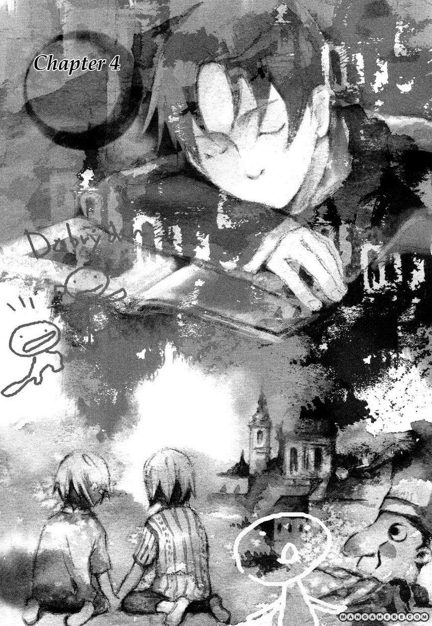 Nejimaki No Niwa 4 Page 2