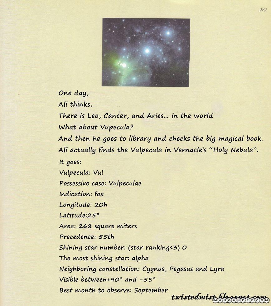 Alis Dream Castle 12 Page 2