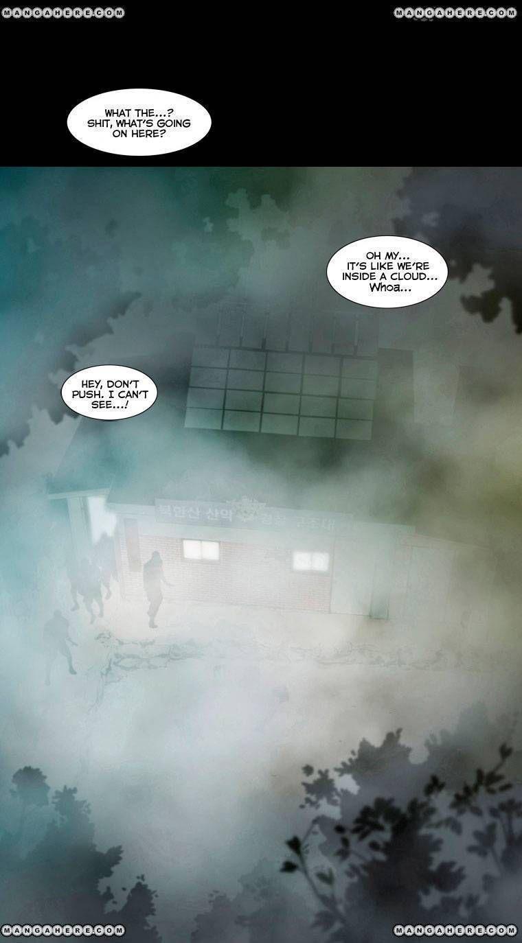Peak (Im Gang-hyeok) 5 Page 2
