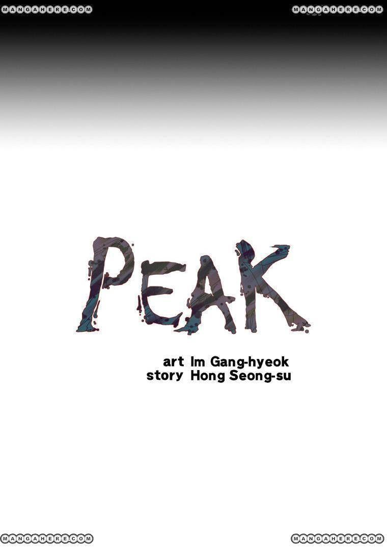 Peak (Im Gang-hyeok) 5 Page 3