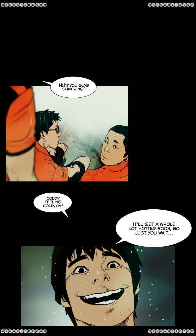 Peak (Im Gang-hyeok) 12 Page 2