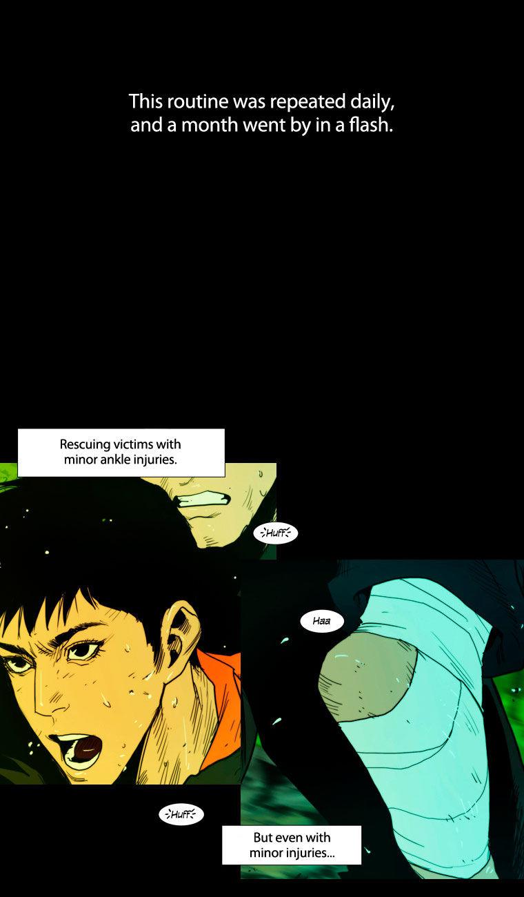 Peak (Im Gang-hyeok) 15 Page 3