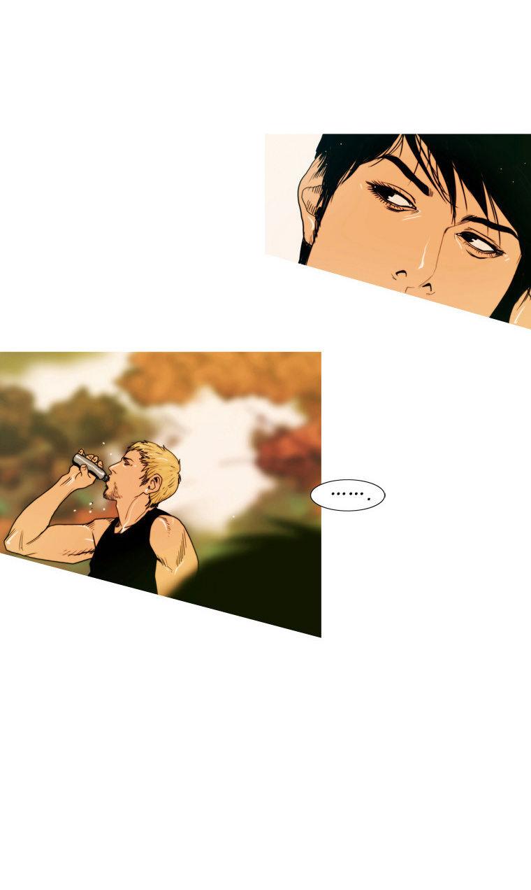 Peak (Im Gang-hyeok) 36 Page 2