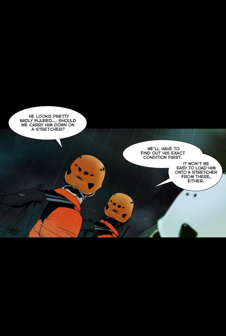 Peak (Im Gang-hyeok) 42 Page 4