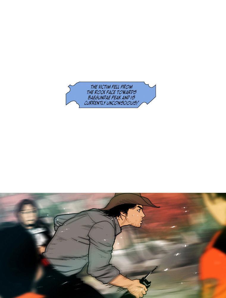 Peak (Im Gang-hyeok) 56 Page 2