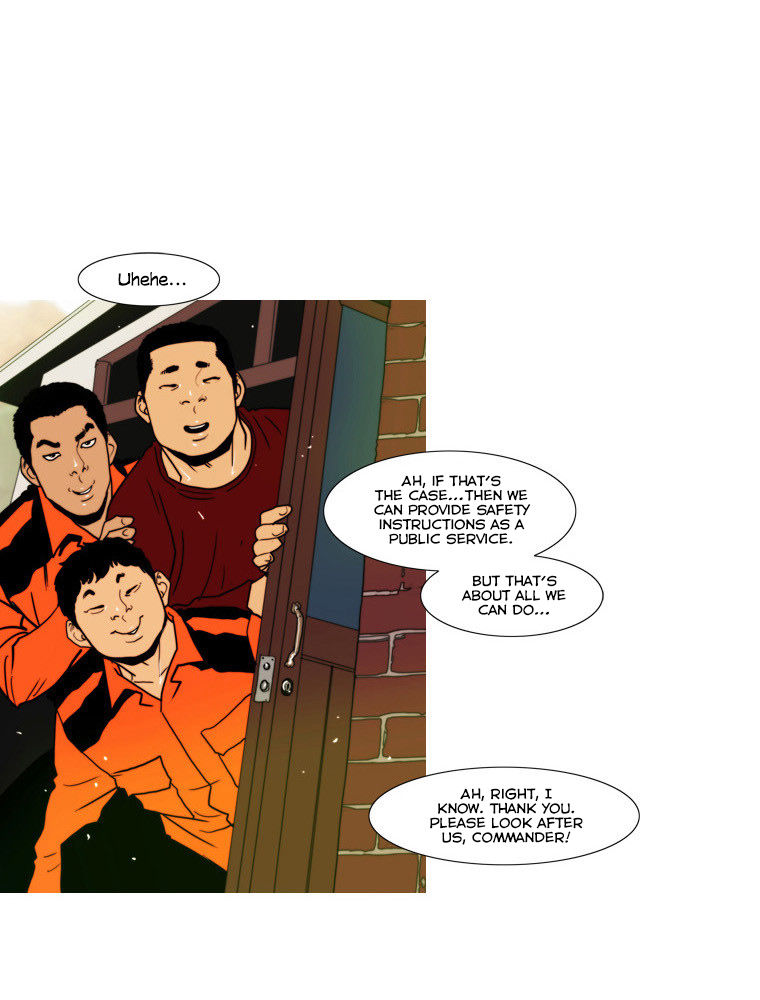 Peak (Im Gang-hyeok) 60 Page 2