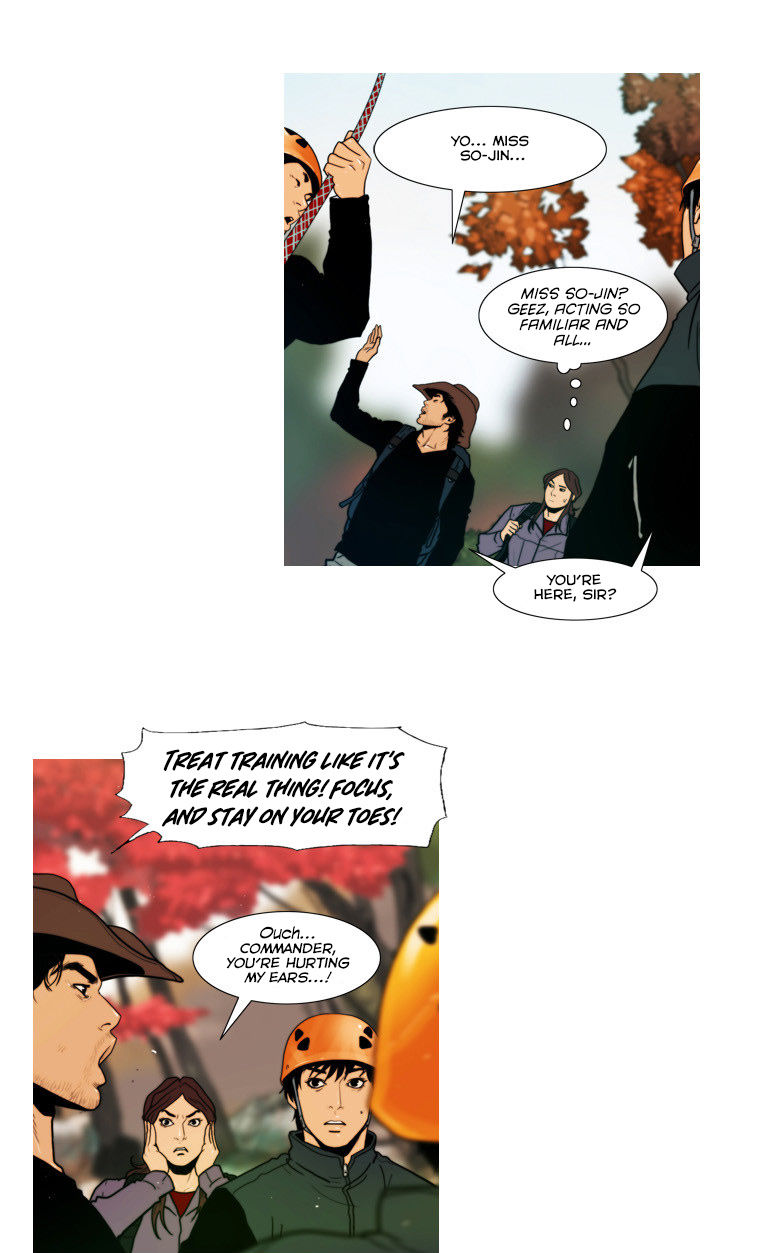 Peak (Im Gang-hyeok) 66 Page 3