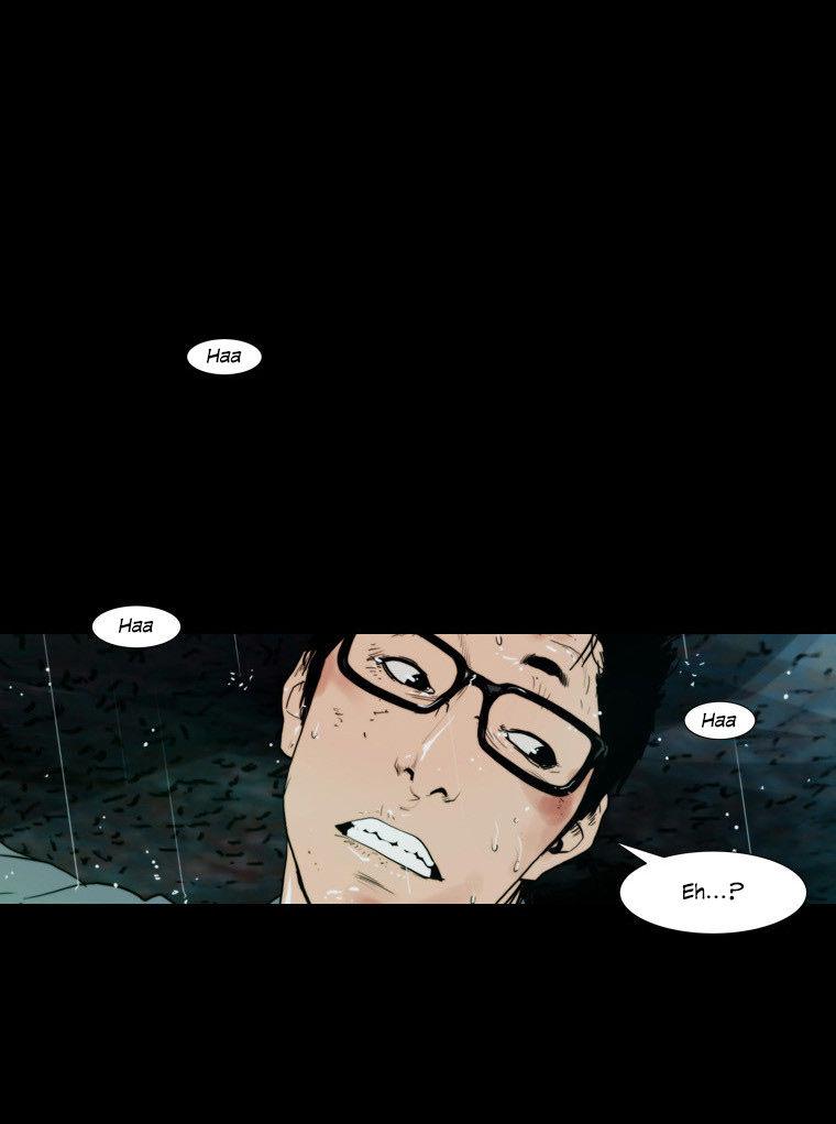 Peak (Im Gang-hyeok) 69 Page 2