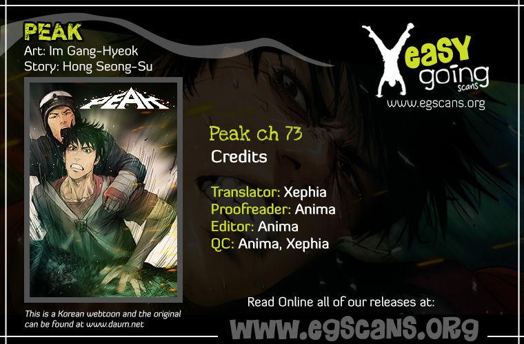 Peak (Im Gang-hyeok) 73 Page 1