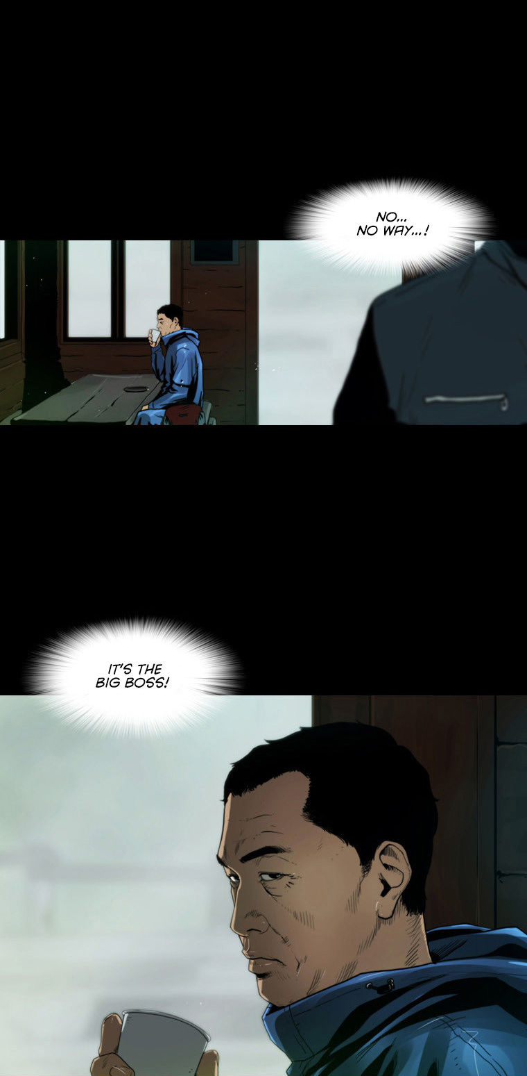 Peak (Im Gang-hyeok) 73 Page 2