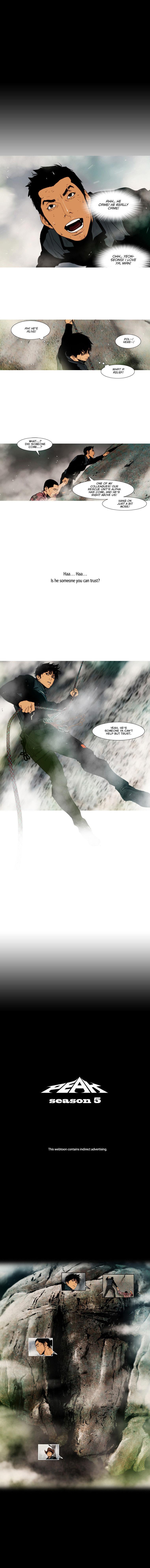 Peak (Im Gang-hyeok) 82 Page 2