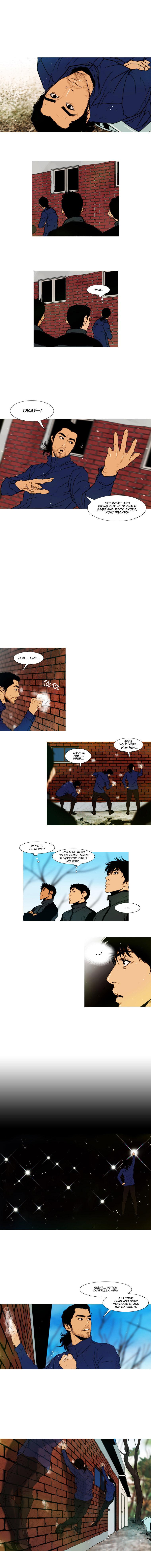 Peak (Im Gang-hyeok) 92 Page 2
