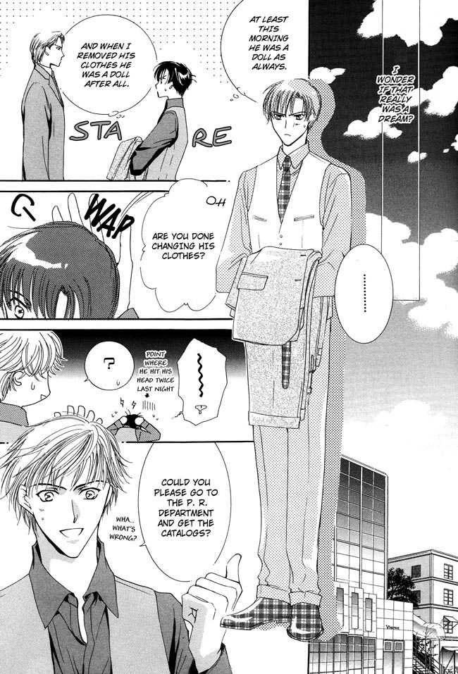 Private Prince (Yaoi) 3 Page 1