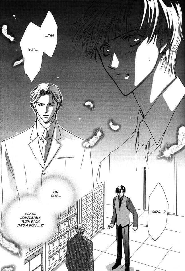 Private Prince (Yaoi) 4 Page 1