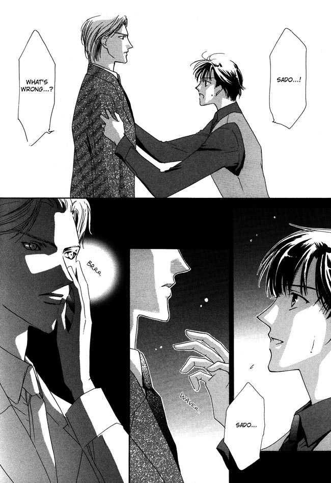 Private Prince (Yaoi) 4 Page 2