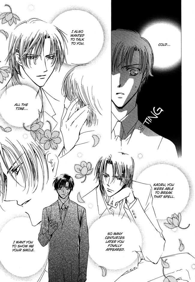 Private Prince (Yaoi) 4 Page 3