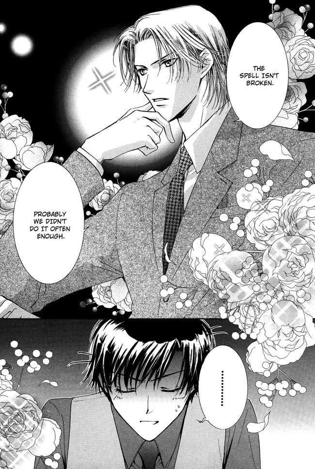 Private Prince (Yaoi) 5 Page 1