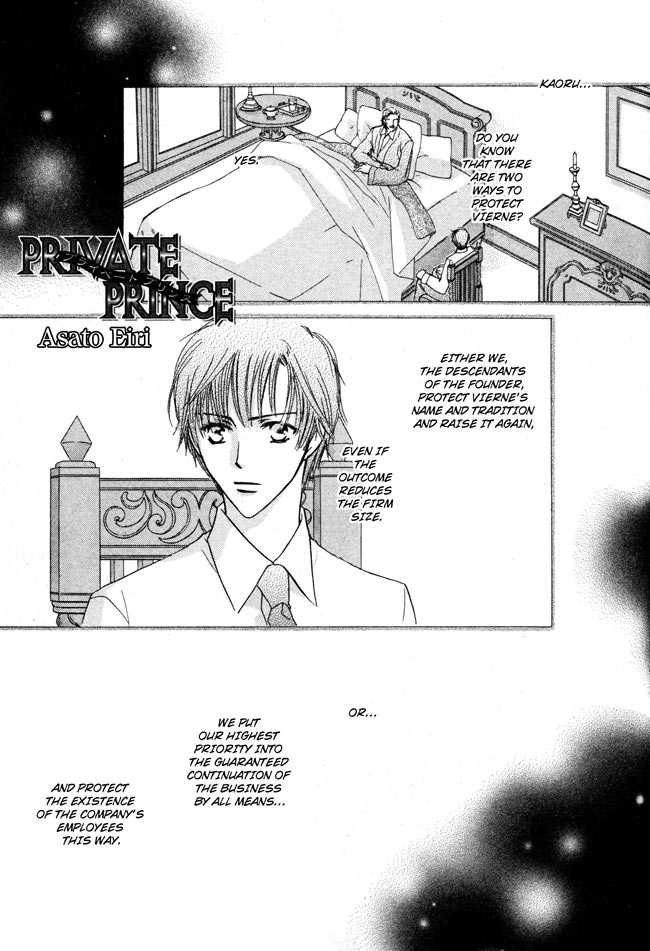 Private Prince (Yaoi) 5 Page 1