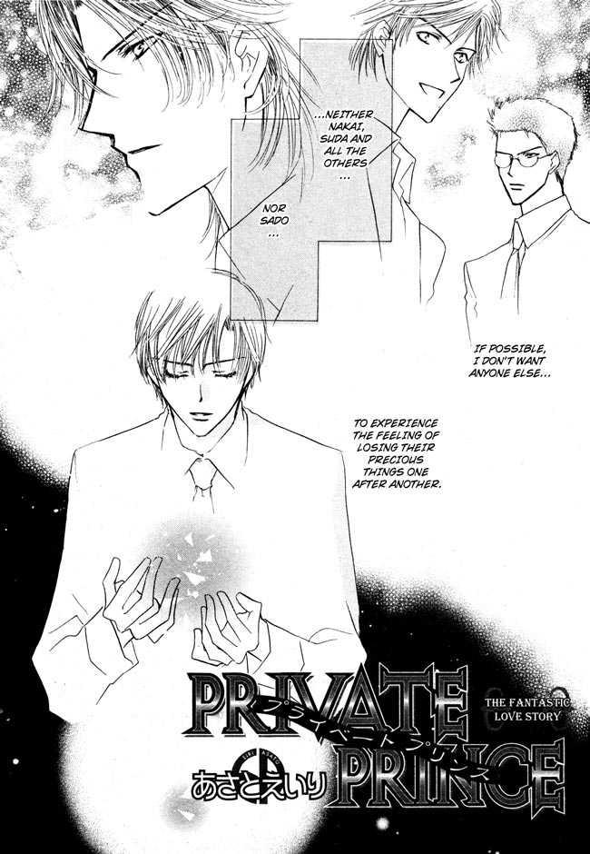 Private Prince (Yaoi) 5 Page 3