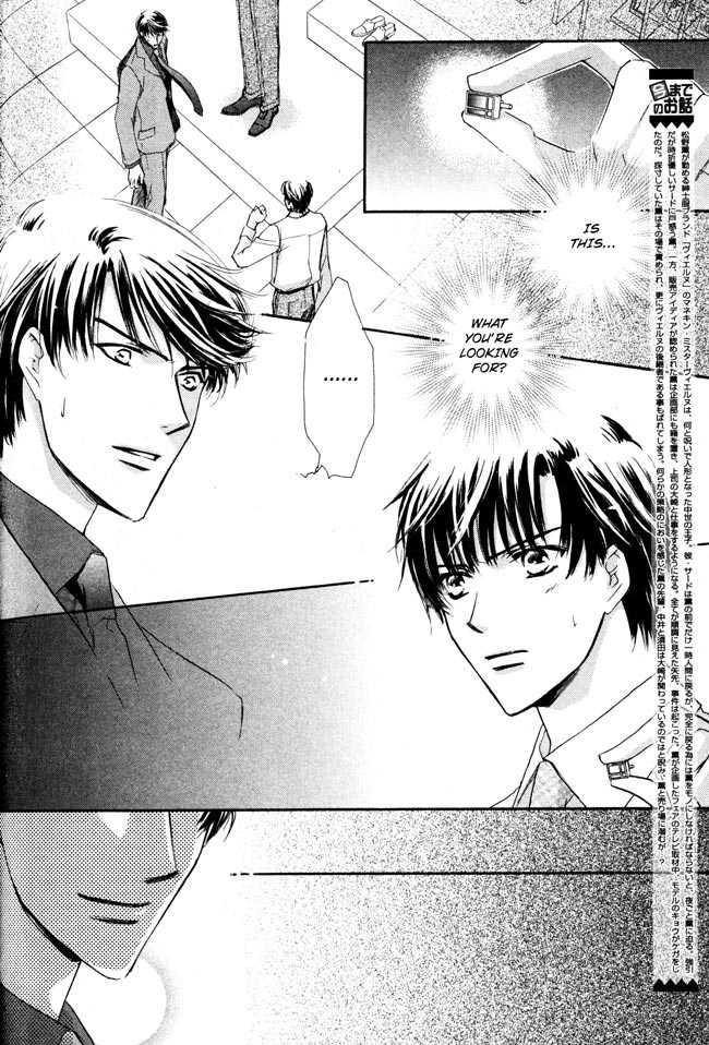 Private Prince (Yaoi) 6 Page 2