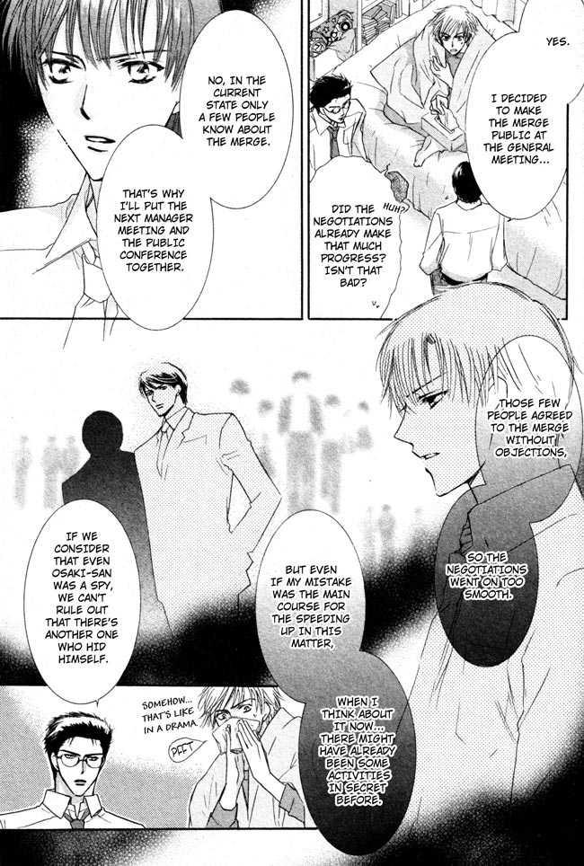 Private Prince (Yaoi) 7 Page 3