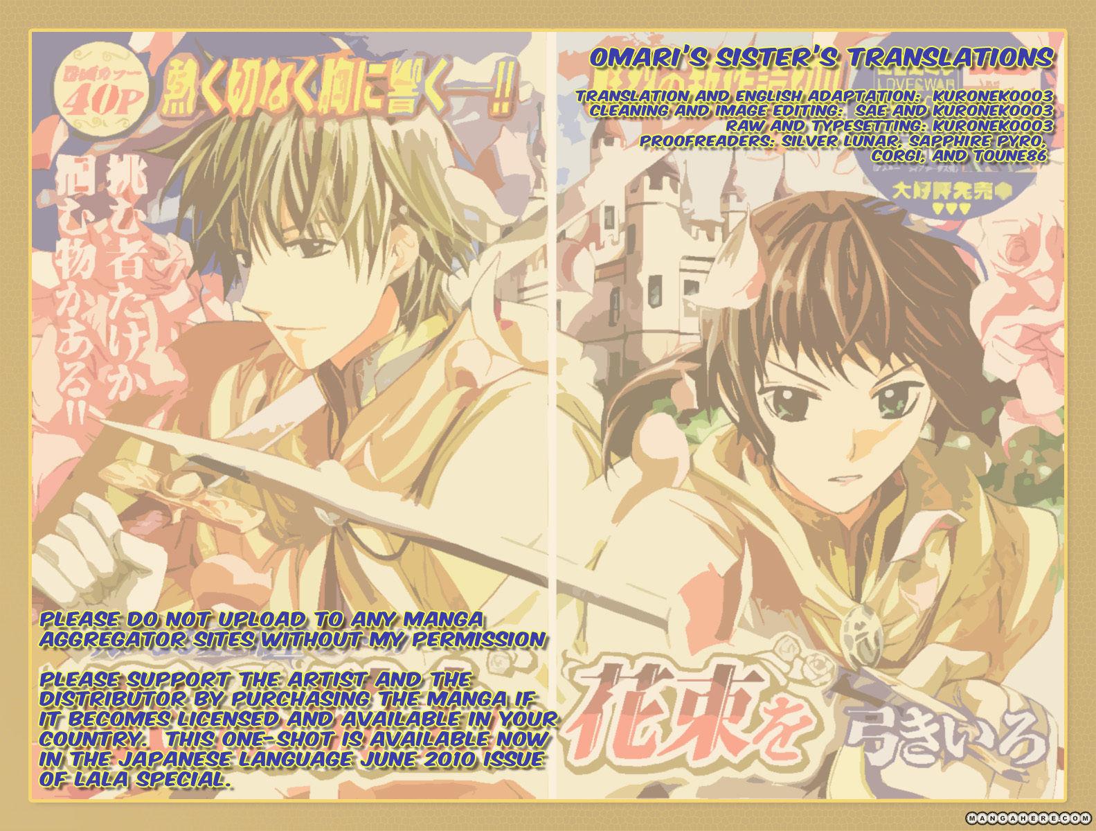 Nemurenu Kishi ni Hanataba o 1 Page 1