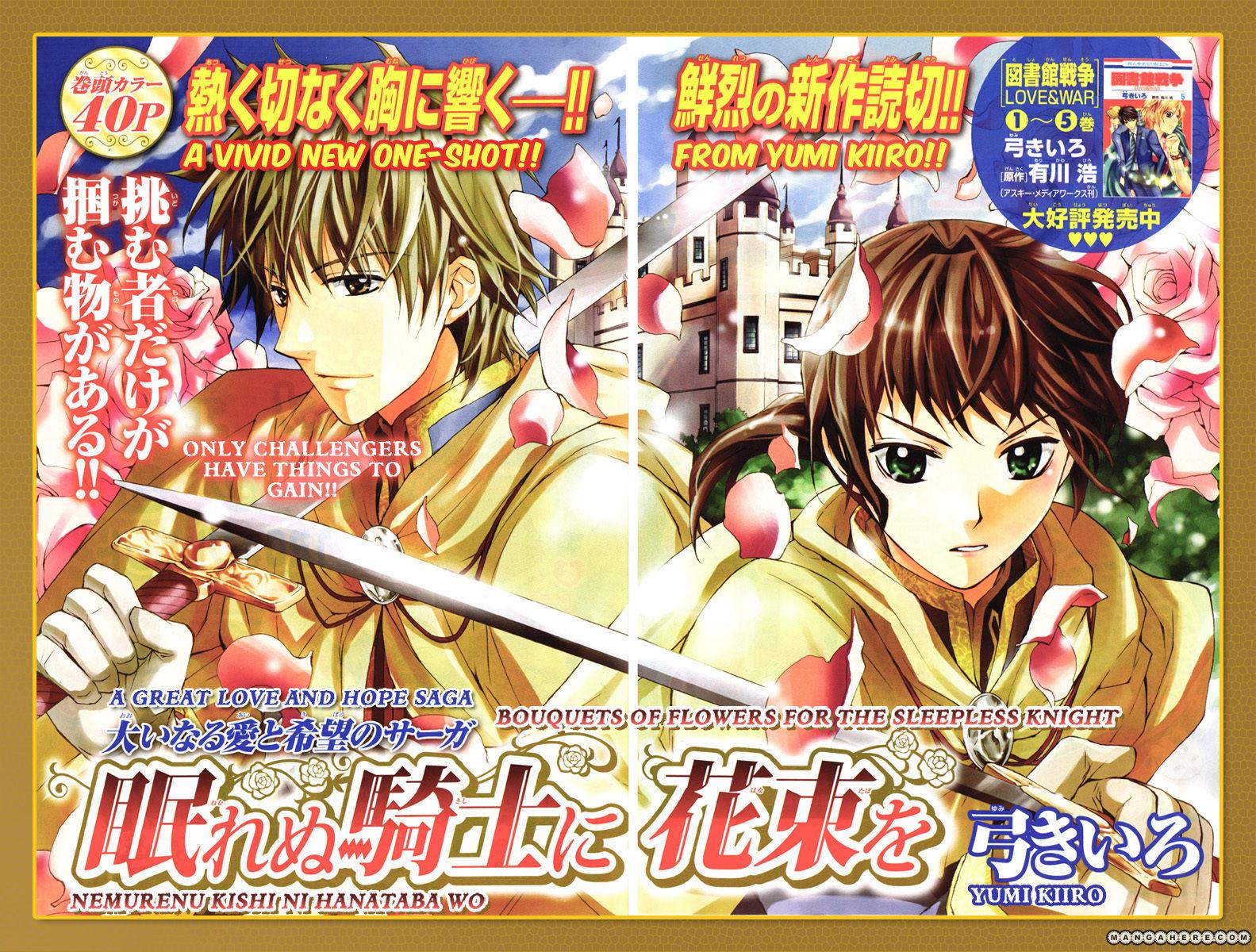 Nemurenu Kishi ni Hanataba o 1 Page 2