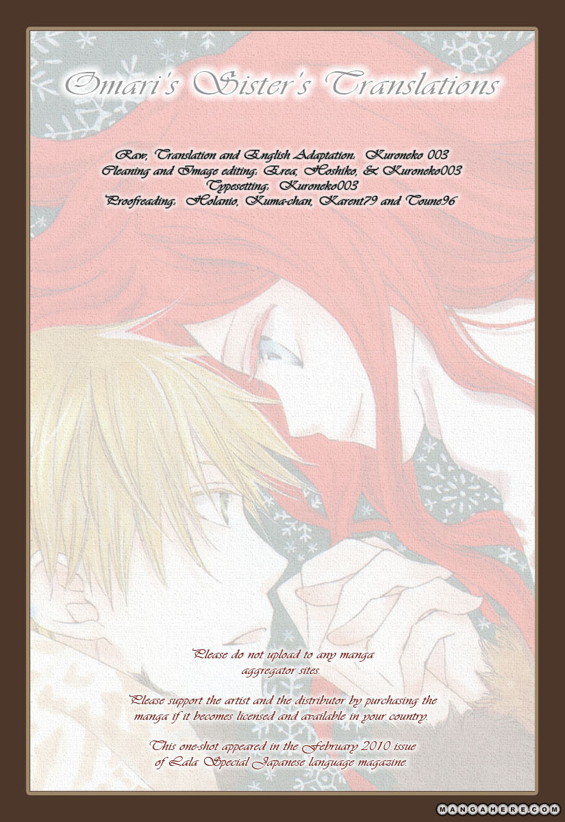 Kare to Kanojo no Futomin 1 Page 1