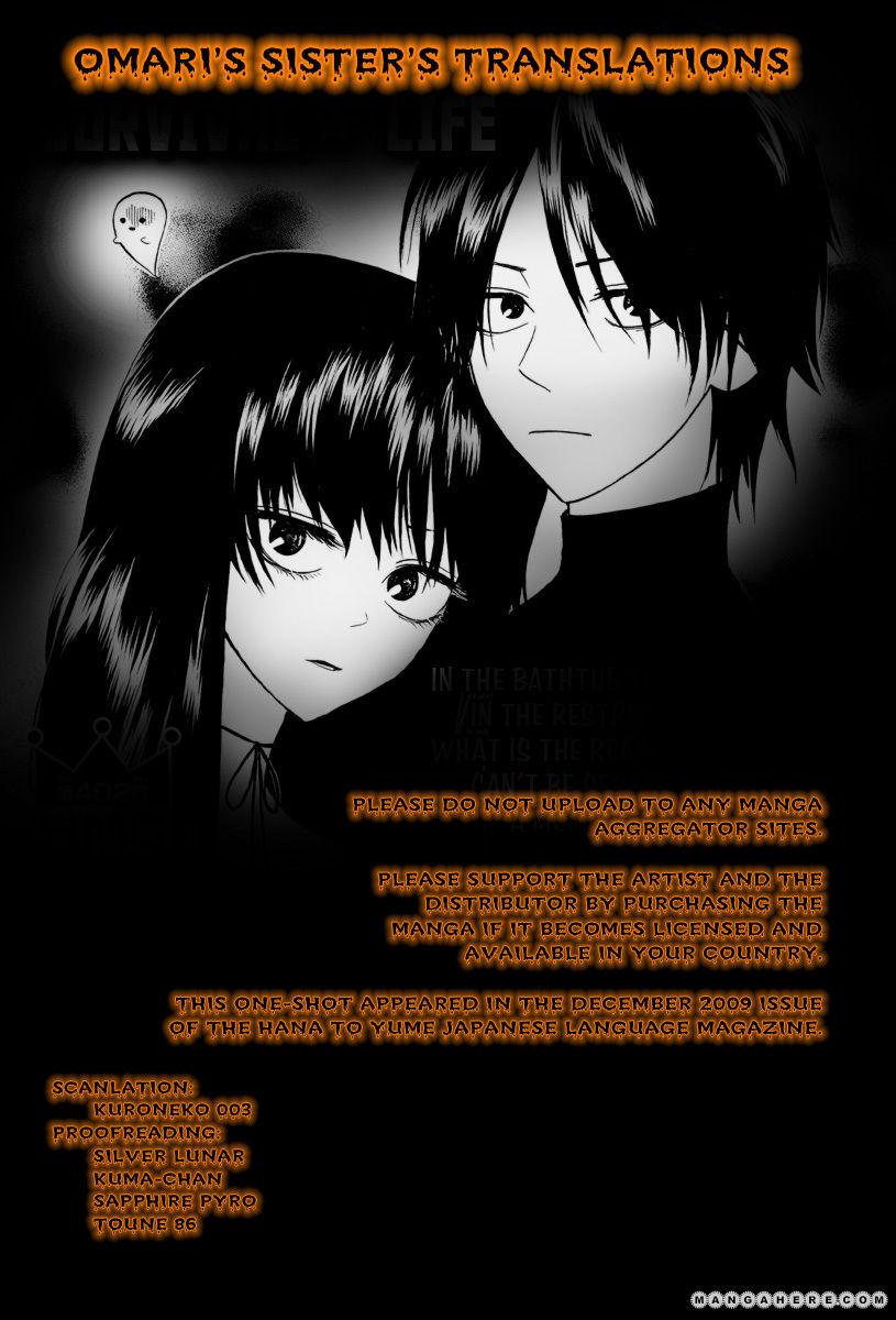Furou Kyouda 1 Page 1