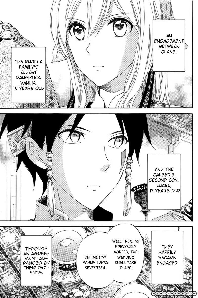 Vahlia no Hanamuko 1 Page 3