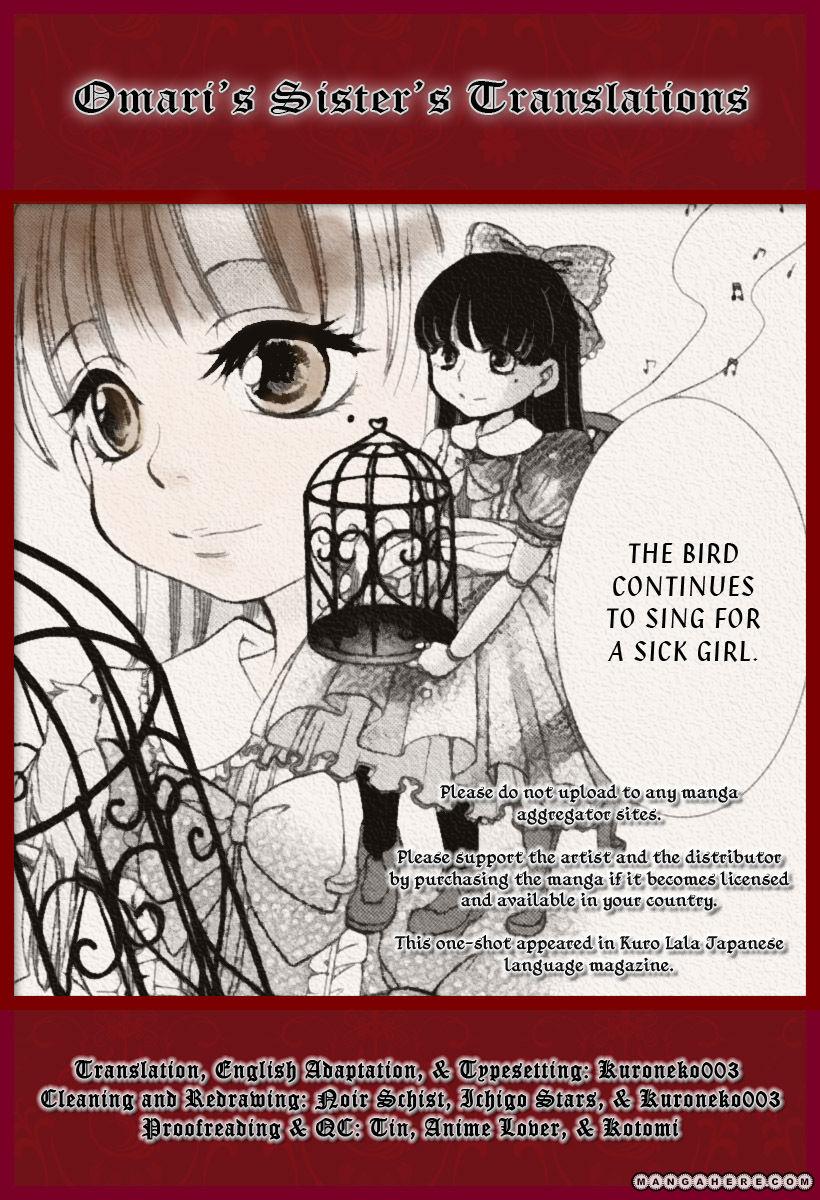 Ningyou Saisei Koujou 1 Page 1
