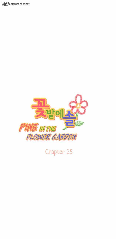 Pine in the Flower Garden 25 Page 2