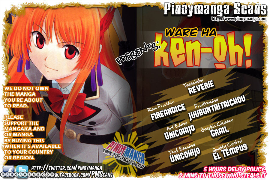 Ware wa Ken-ou!! 8 Page 1