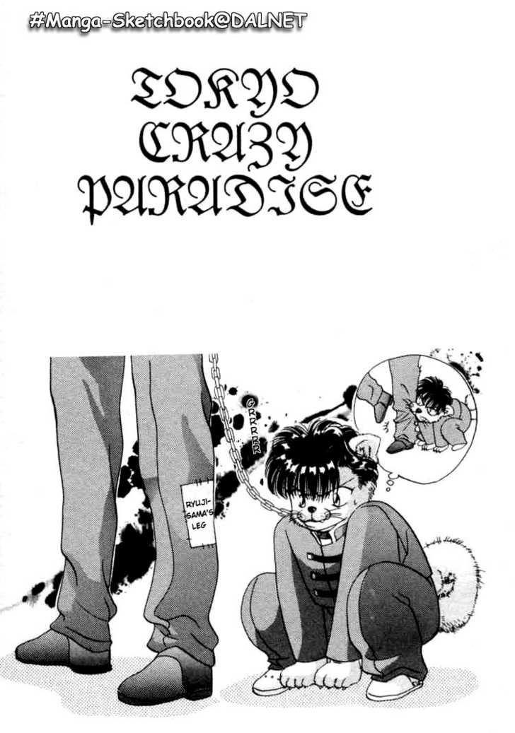 Tokyo Crazy Paradise 2 Page 1